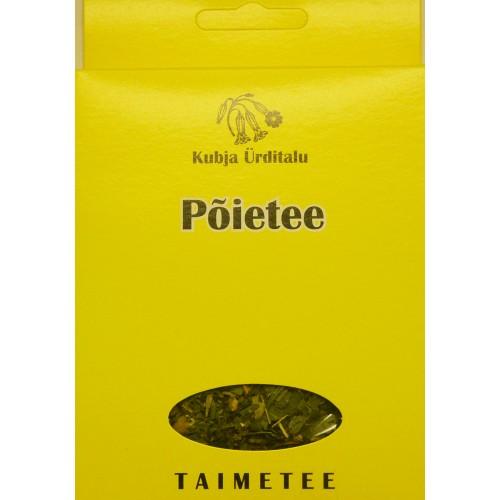 Herbal tea of cystitis 20g.